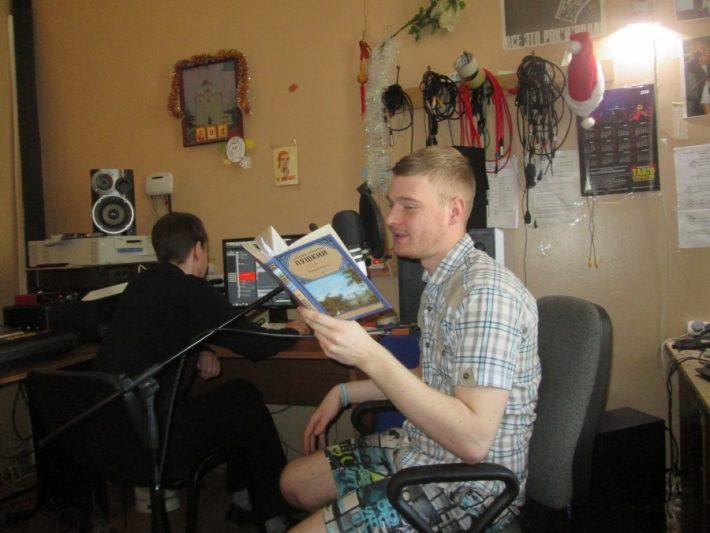 Пушкинская радиогазета