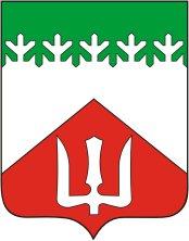 герб Волховского района