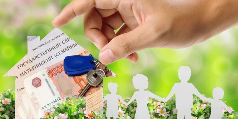 ПФР проверит пригодность жилья, приобретённого на средства материнского капитала