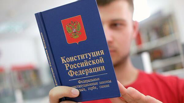Подготовка к общероссийскому голосованию