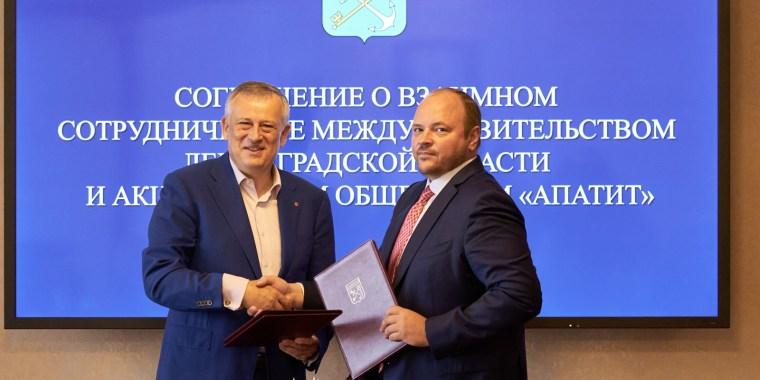 ФосАгро и правительство Ленинградской области подписали соглашение о социально-экономическом партнерстве до 2022 г.
