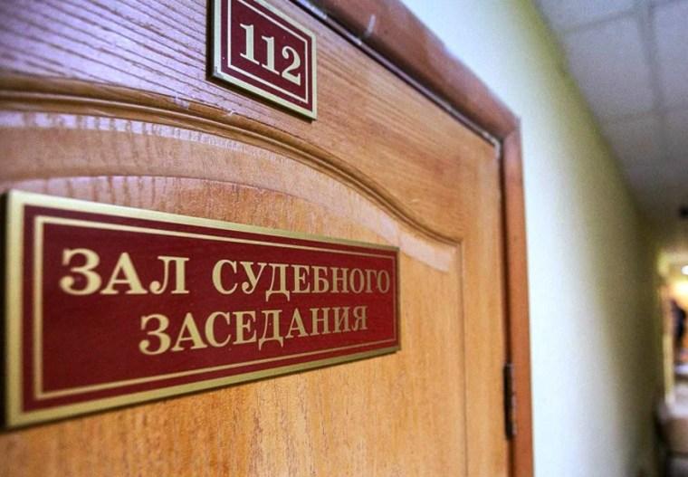 Волховчанину определили наказание за поддельные документы
