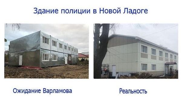 Брицун ответил блогеру Варламову