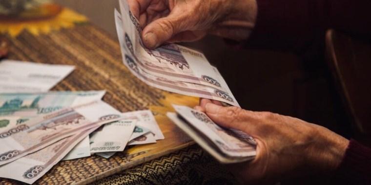 Новые подробности в деле о проведении ритуальных обрядов для пенсионерок