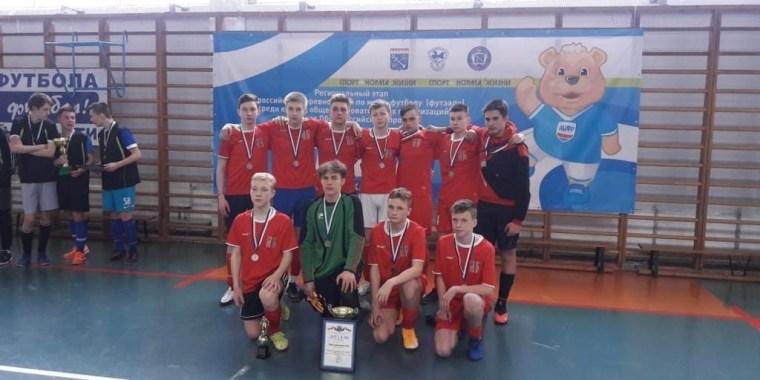 Ладожские ребята - серебряные призёры соревнований по мини-футболу