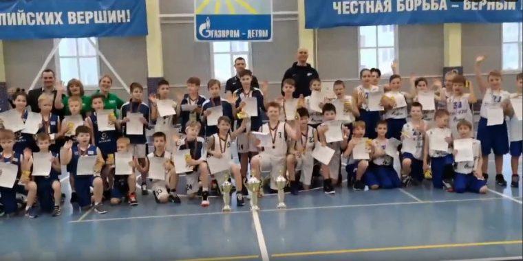 "Товарищеский турнир по баскетболу ""Кубок Дружбы"""