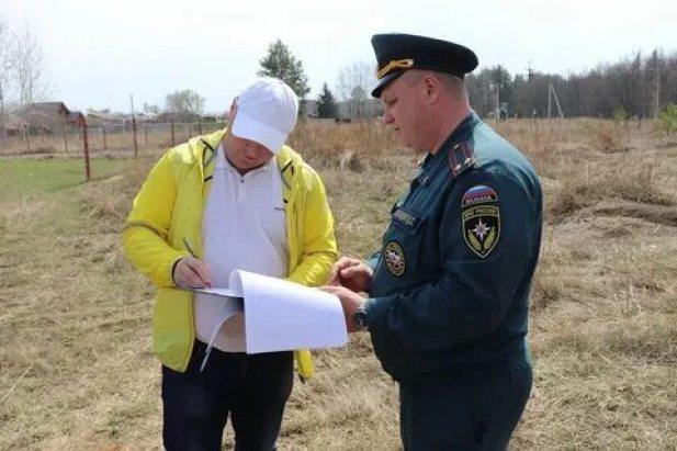 Штрафы и уголовные дела за пал травы