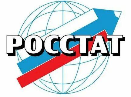 Росстат вошел в число лидеров рейтинга самых открытых ведомств страны