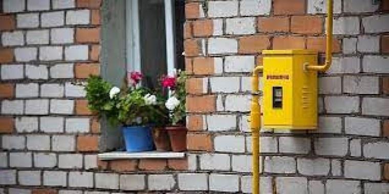 Принят закон о газификации с поправками от «Единой России»