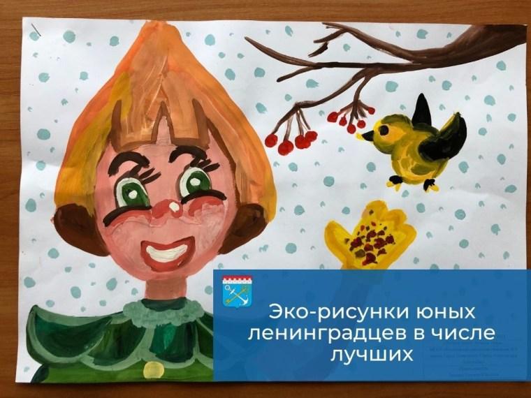 """""""Эколята"""" из Волховского района"""