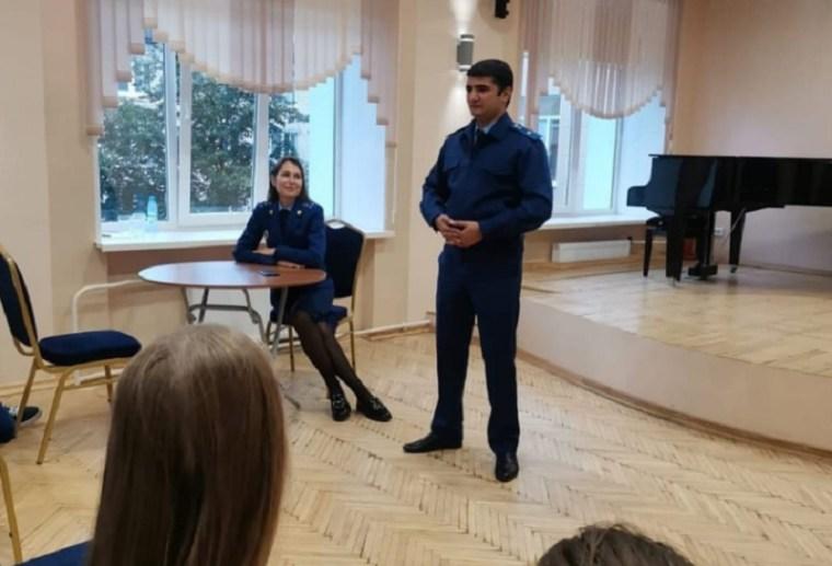 Сотрудники Киришской прокуратуры провели с ребятами интерактивную беседу