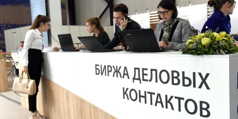 Биржа деловых контактов Ленинградской области мобилизует самозанятых граждан