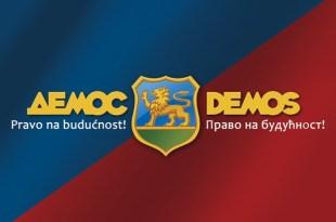 Kolektivna ostavka OO Demosa u Danilovgradu