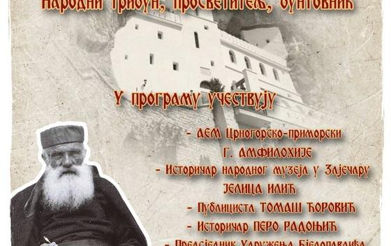 Danilovgrad: Veče posvećeno popu Luki Đuroviću
