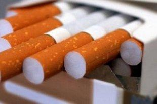 Pojeftinile sve vrste cigareta