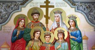"""Bijeli Pavle: Promocija knjige """"Romanovi"""" Slobodana Čurovića"""