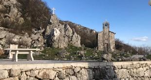 Crkva Svetog Simeona u Mandićima