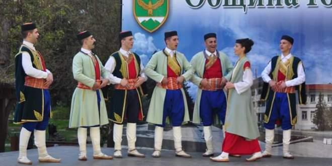 """FA """"ORO"""": 14 godina uspješnog folklornog stvaralaštva u Danilovgradu"""