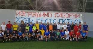 """Treći dobrotvorni turnir u malom fudbalu u Sportskom centru """"Kalezić"""""""