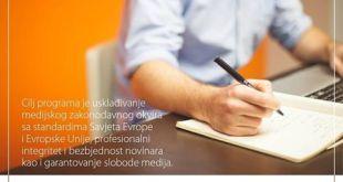 Policijska akademija Danilovgrad postala korisnik granta u okviru JUFREX