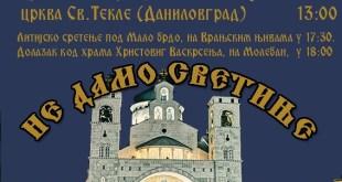 Bjelopavlići i Piperi u nedelju 2. februara zajedno na litiji