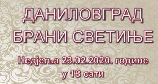 Danilovgrad brani svetinje, moleban i litija u nedelju