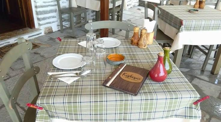 "Kάρδαμο ""Οινομαγειρείον""-Μακρυνίτσα: Αξέχαστες γεύσεις, υπέροχη θέα (ΦΩΤΟ)"