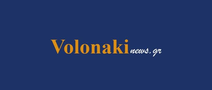 6 μήνες Volonaki! Σας ευχαριστούμε για όλα όσα ΜΑΖΙ καταφέραμε!
