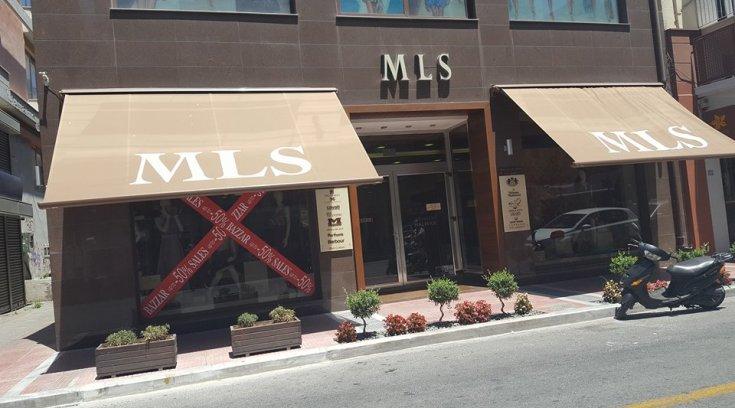 MLS: Μπήκαμε στο πιο στιλάτο μαγαζί! Απίστευτες προσφορές! ΔΕΣ!