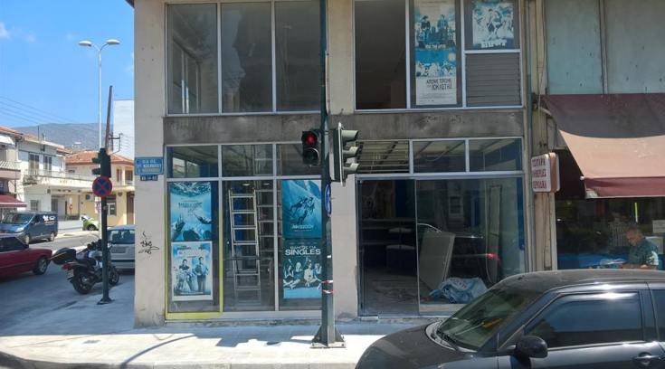 Έκλεισε το πρώτο και τελευταίο videoclub της πόλης! Yπήρξε ζωντανή ιστορία!