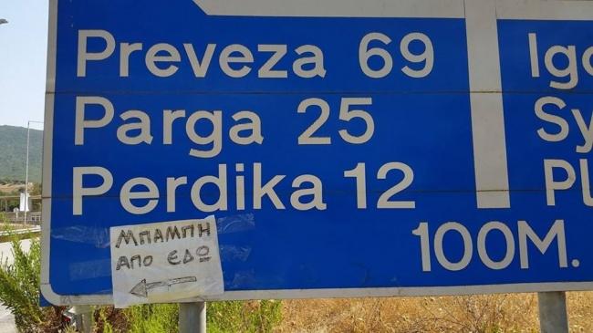 Σημείωμα σε πινακίδα στην εθνική οδό για πολλά γέλια! ΔΕΣ!