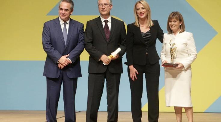 Mύλοι Λούλη: Ακόμα ένα βραβείο που μας κάνει περήφανους! Μπράβο!