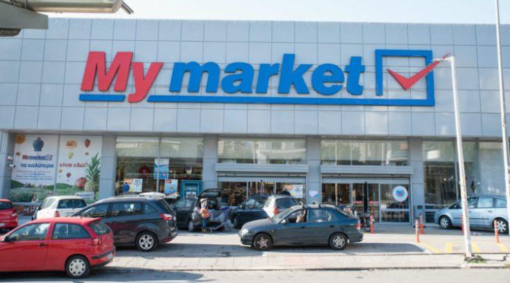 Θέση Εργασίας στο Mymarket!