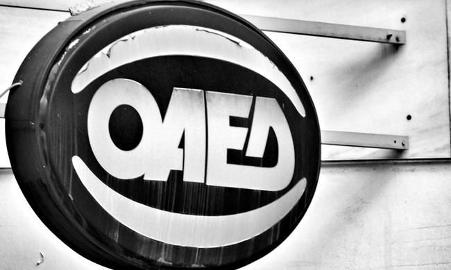 ΟΑΕΔ: Πώς θα μετατραπούν τα «μπλοκάκια» σε μισθωτούς