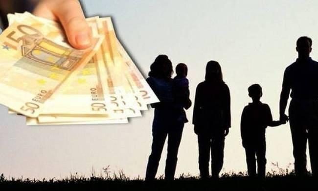 Οικογενειακά επιδόματα: Ξεκινά η καταβολή σε 73000 δικαιούχους!