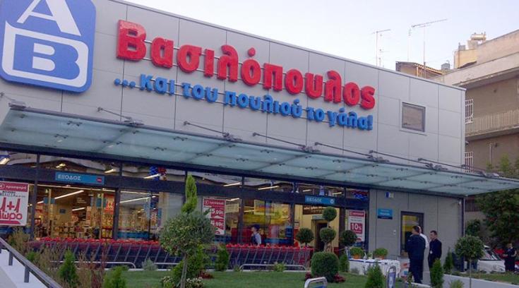 AB Bασιλόπουλος: Μπράβο! Δίνουν 500.000 ευρώ σε τρόφιμα στους πλημμυροπαθείς