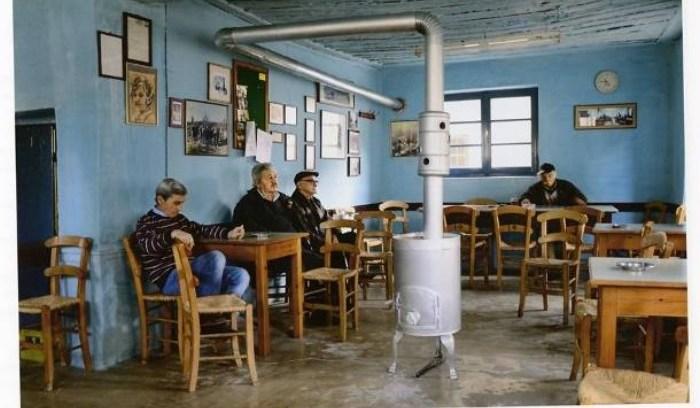 Το πιο παλιό καφενείο της Ελλάδας  είναι στο τόπο μας! Δες και μάθε τα πάντα!