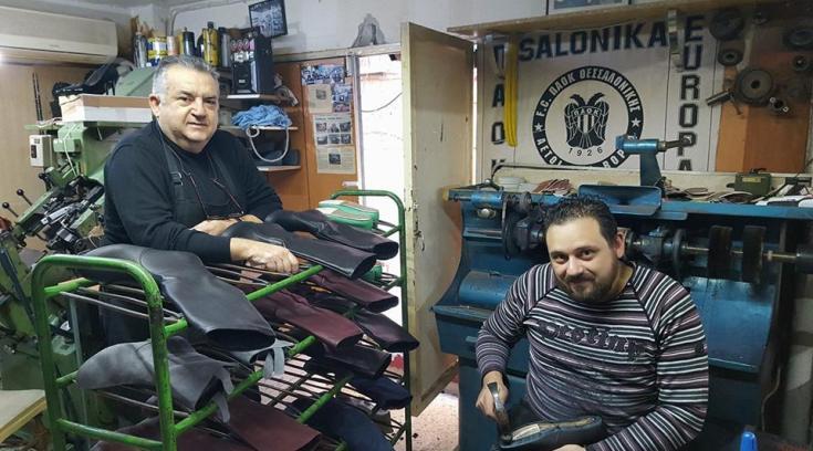 Οι Βολιώτες που φτιάχνουν χειροποιήτα παπούτσια για όλη την Ελλάδα!