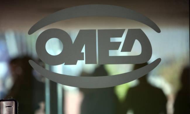ΟΑΕΔ: Νέο επίδομα! Αιτήσεις και κριτήρια…