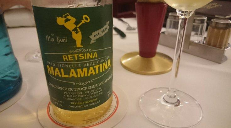 Πίνεις Μαλαματίνα; Κι όμως τίποτα δε ξέρεις για τη ρετσίνα της ζωής σου!