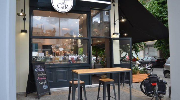 Ψάχνεις δουλειά; Το Crepe Cafe ενδιαφέρεται για εσένα!