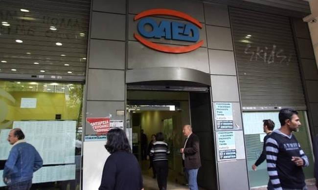 OAEΔ: Αντίστροφη μέτρηση για 25.000 προσλήψεις!!!