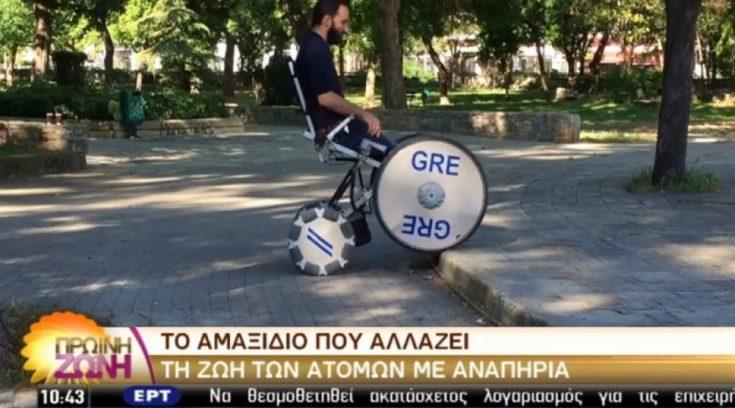 2 Έλληνες δημιούργησαν το αμαξίδιο που αλλάζει την ζωή των αναπήρων!