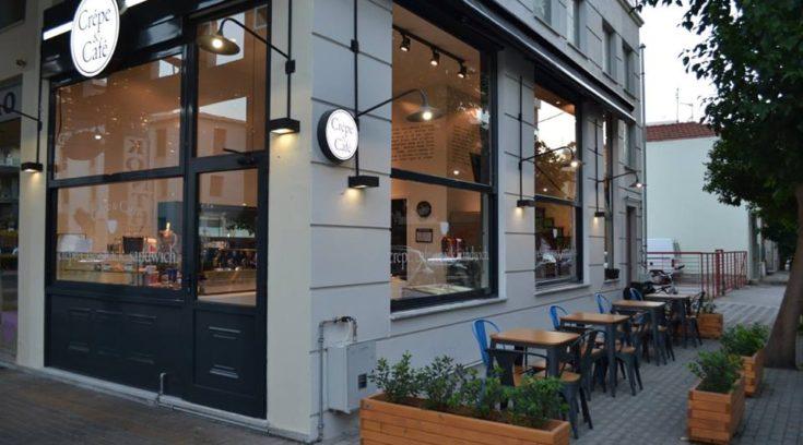 Crepe Cafe: Αναζητά προσωπικό! Δες περισσότερα