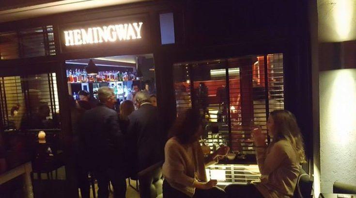 To θυμάσαι το Hemingway; Δες τι ανοίγει εκεί…