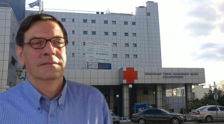 Ο Διοικητής του Νοσοκομείου μας ζητά να φύγει η ΑΓΕΤ από τη πόλη!