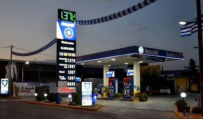 Το βενζινάδικο που βρίσκεις ανοιχτό 24 ώρες το 24ωρο!