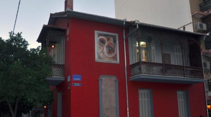Βόλος: To Κόκκινο Σπίτι που κρύβει αριστουργήματα…