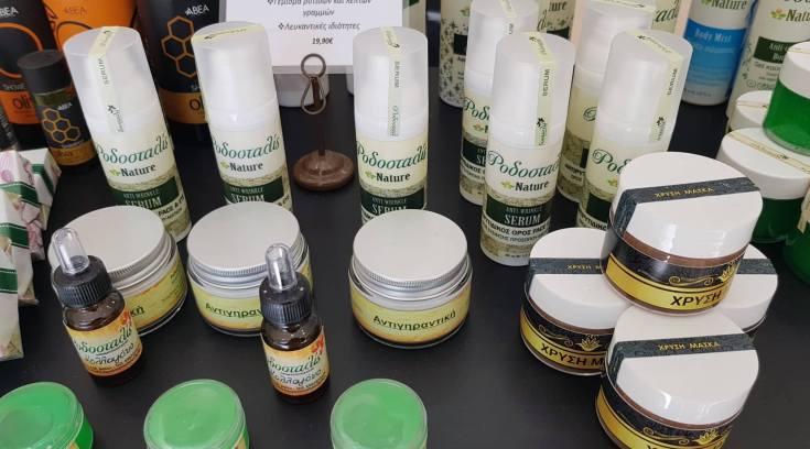 Σε αυτό το μαγαζί έχουν καθαρό κολλαγόνο για το δέρμα σου!