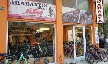 Άλλαξε ζωή- Πάρε ποδήλατο με ειδική ΕΚΠΤΩΣΗ!!!